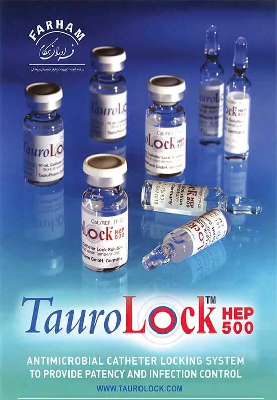 agahi-taurolock22