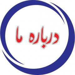 LOGO-FARHAM-2-1